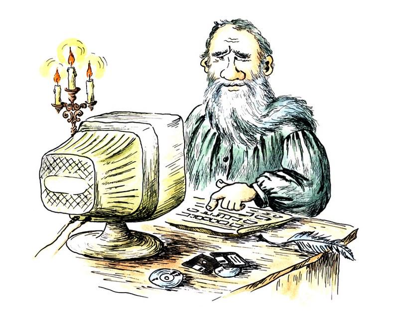 писатель рерайта